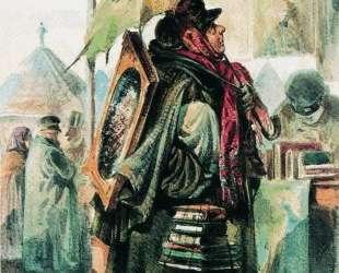 Любитель старины — Владимир Маковский