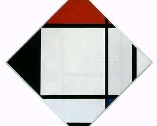 Ромбическая композиция с красным, черным, синим и желтым — Пит Мондриан