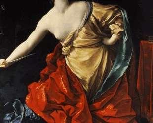 Lucretia — Гвидо Рени