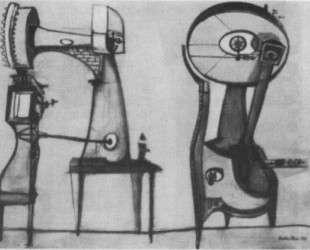 Machine — Хедда Штерн