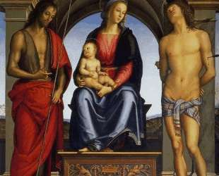 Мадонна и младенец со Св. Иоанном Крестителем и Св. Себастьяном — Пьетро Перуджино