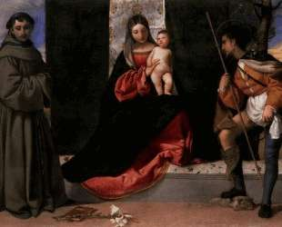 Madonna and Child with Sts Anthony of Padua and Roch — Тициан