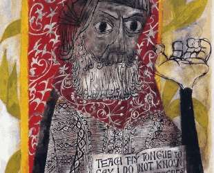 Maimonides — Бен Шан