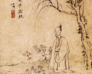 Man alone — Шитао
