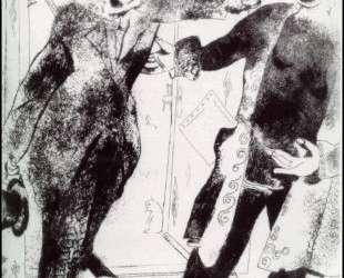 Манилов и Чичиков на пороге — Марк Шагал