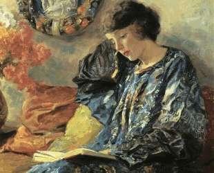 Marguerite — Ги Роуз