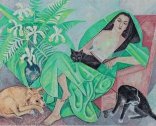 Marika with her dog and cats — Маревна
