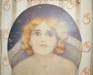 Marquisette — Рафаэль Кирхнер