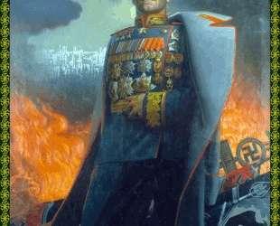 Marshal Zhukov — Константин Васильев