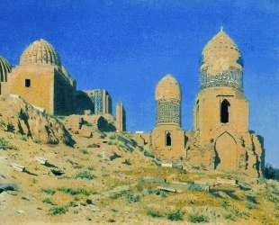 Mausoleum of Shah-i-Zinda in Samarkand — Василий Верещагин