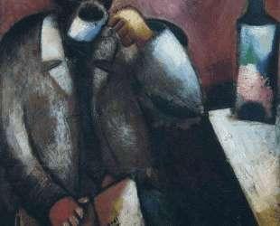Мазин, поэт — Марк Шагал