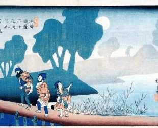 Miyanokoshi — Хиросиге
