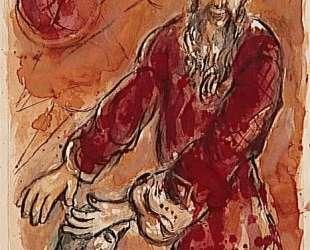 Моисей благословляет Иисуса Навина — Марк Шагал