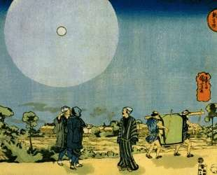Moon — Филипп Густон