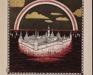 Москва — Иван Билибин