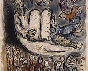 Моисей созывает старейшин и показывает Скрижали Завета — Марк Шагал