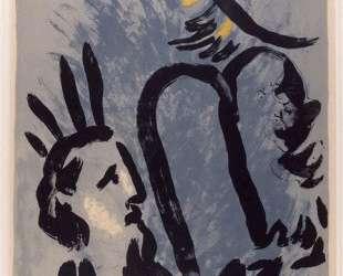 Моисей (Плакат для выставки 'Витраж собора Мец') — Марк Шагал