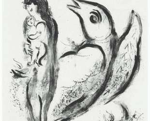 Мать и дитя — Марк Шагал