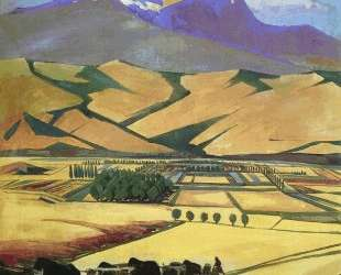Mount Aragats — Мартирос Сарьян