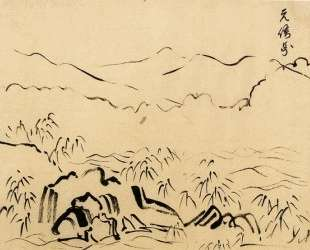 Mountain — Утагава Куниёси