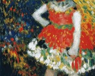Nana — Пабло Пикассо