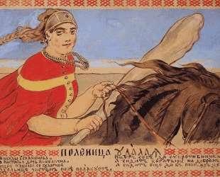 Nastassja Mikulichna — Андрей Рябушкин