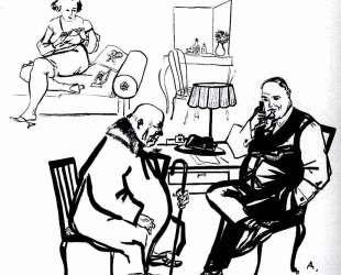 Нэпманы. Иллюстрация из журнала 'У станка' — Александр Дейнека
