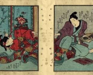 Neve, the moon is chilling — Утагава Куниёси