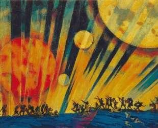 New Planet — Константин Юон