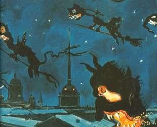 Ночь на балаганах. Фрагмент. Эскиз занавеса — Александр Бенуа