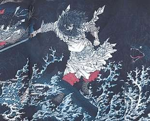 Nihon ryakushi — Цукиока Ёситоси