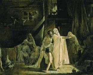Noah's Ark — Андрей Рябушкин