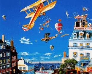 Air Show — Хиро Ямагата