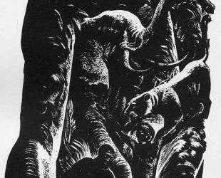 Giant — Линд Уорд