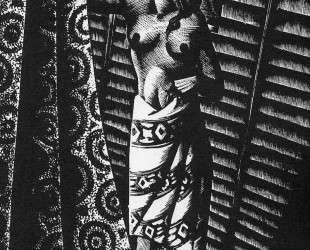 Alec Waugh's 'Most Women…' — Линд Уорд