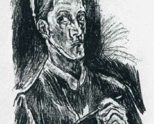 Self-Portrait (bust with pen) — Оскар Кокошка