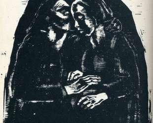 Mary and Elizabeth — Кэте Кольвиц