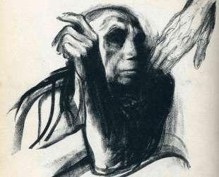 Call of Death — Кэте Кольвиц