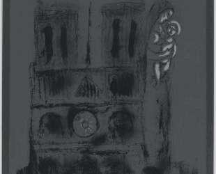 Нотр-Дам в сером — Марк Шагал