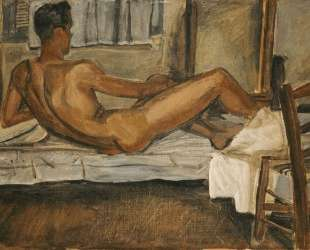 Nude — Янис Царухис