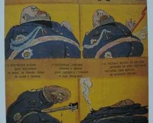Tучный дуче (Окно ТАСС № 733) — Кукрыниксы