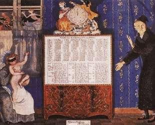 Новый и старый год. Обложка табель-календаря на 1905 год — Константин Сомов