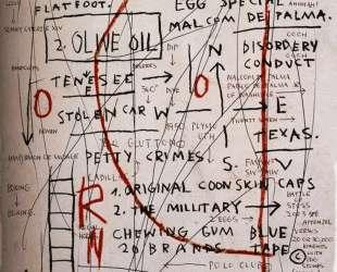 Оливковое масло — Жан-Мишель Баския
