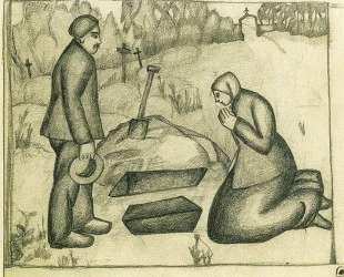 На кладбище — Казимир Малевич