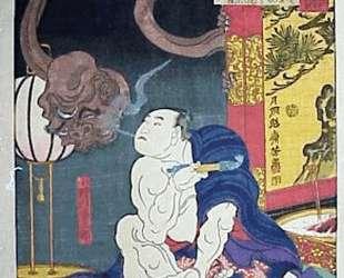 Onogawa — Цукиока Ёситоси