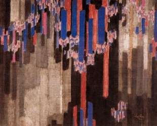Ordination of verticals — Франтишек Купка