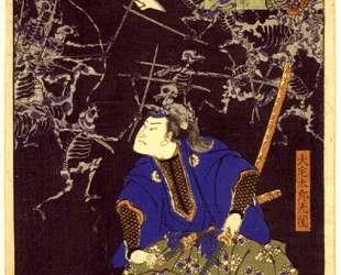 Oya Taro Mitsukuni — Цукиока Ёситоси