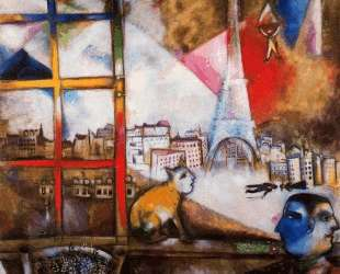 Париж через окно — Марк Шагал
