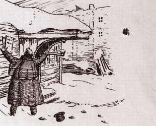 Штопальщик срывает вывеску (Барин у дома штопальщика) — Борис Кустодиев