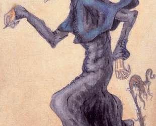 Патер-дьявол — Николай Рерих